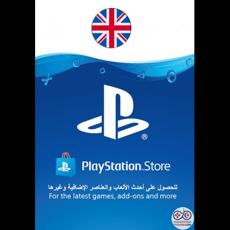 Cartes PSN [UK]