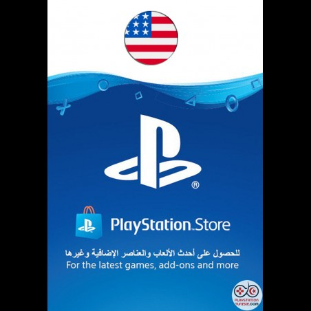 Cartes PSN [USA]